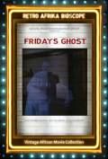 FridaysGhost
